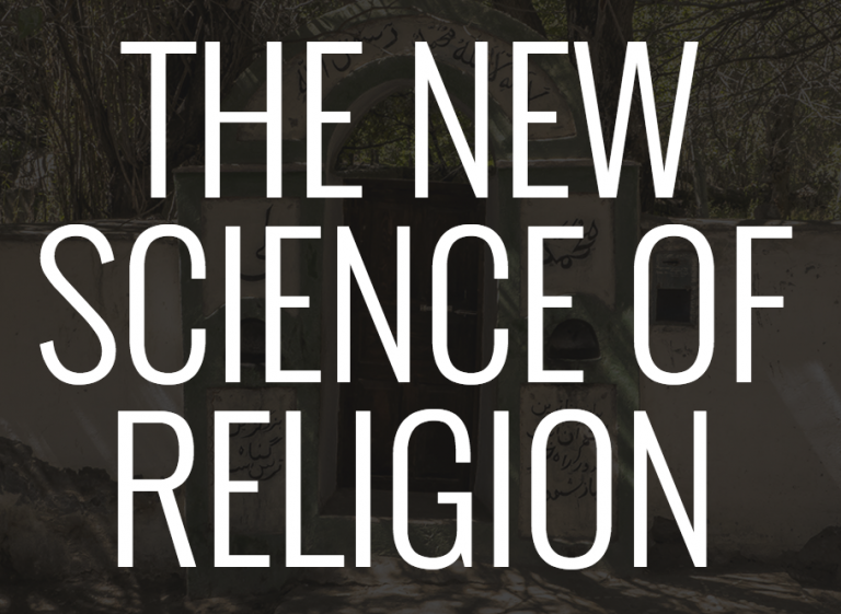 NewScienceofReligion